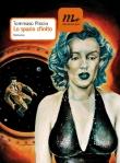 Lo-spazio-sfinito-copertina-libro